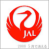 Jal_ap